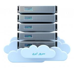 vps host-سرور مجازی