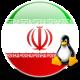 هاست لینوکس حرفه ایی ایران