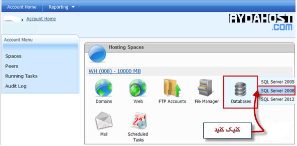 Database User-01(1)