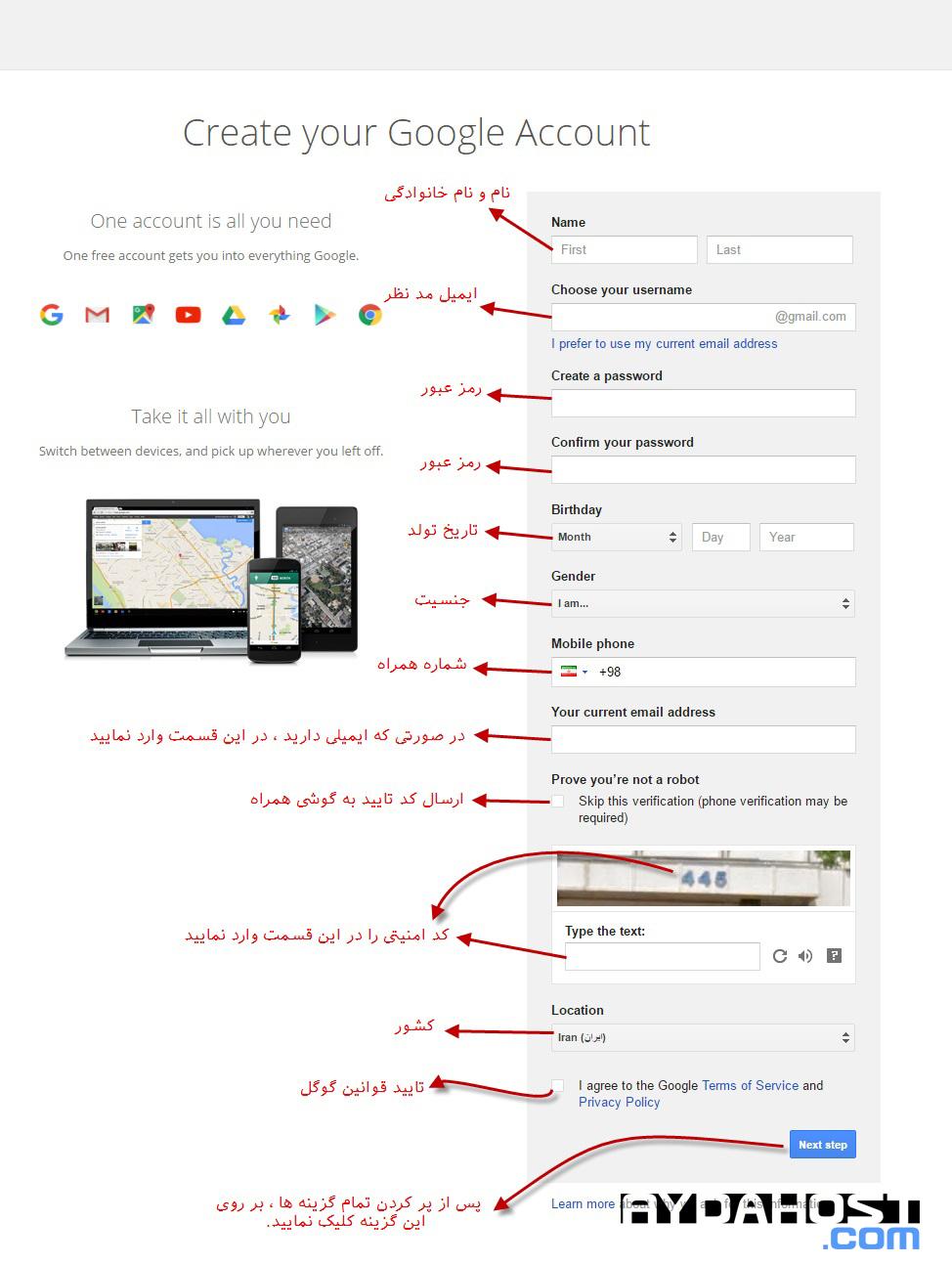 آموزش ساخت ايميل در گوگل (جيميل) -3