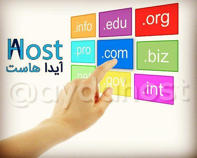 فروش دامنه اینترنتی | خرید هاست و دامنه